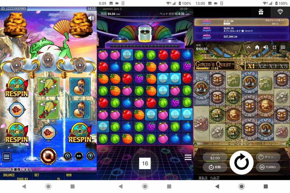 ラッキーニッキーで遊べる人気スロット(金蛙神・ジャム2・ゴンゾー)の画像。