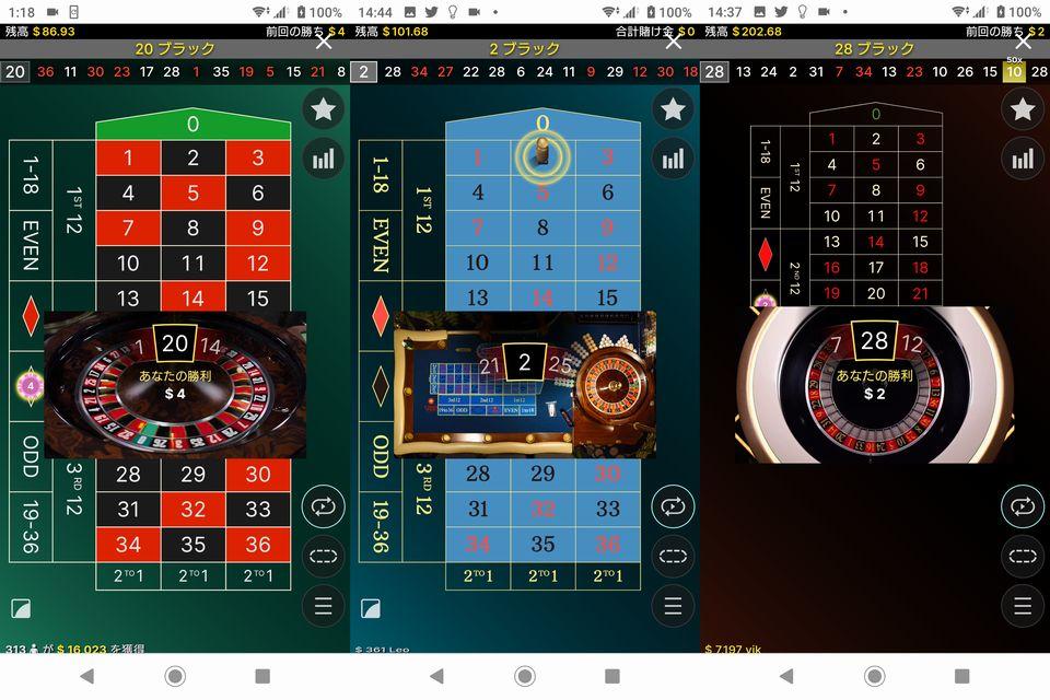 スマホ版ラッキーニッキーカジノのルーレット(スピード、マルタ、ライトニング)のプレイ画像。