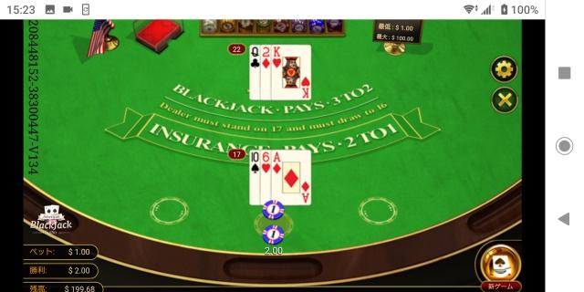 ラッキーニッキーカジノで遊べるテーブルゲーム(ブラックジャック)のプレイ画像。