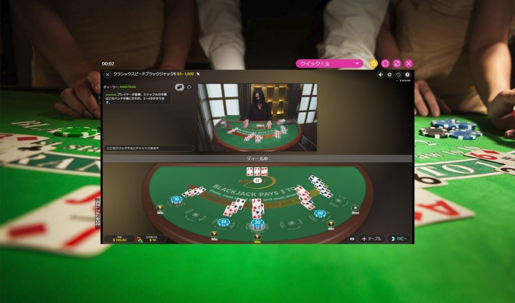 ラッキーニッキーのライブブラックジャックでダブルダウンして20ドルを獲得した時のプレイ画像。