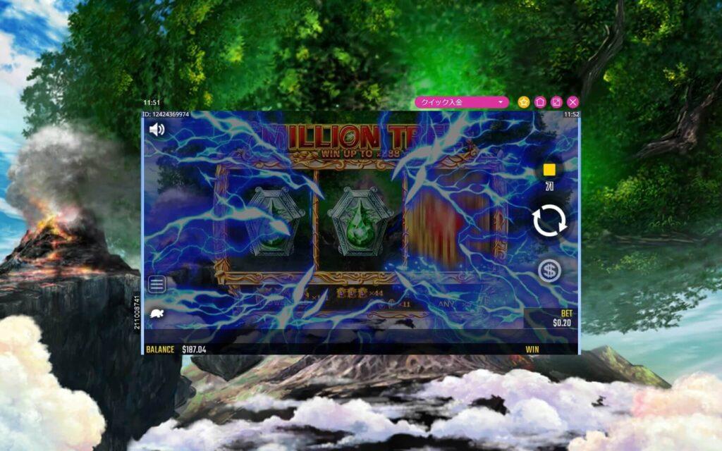 ミリオンツリーの雷フィーチャー画像。
